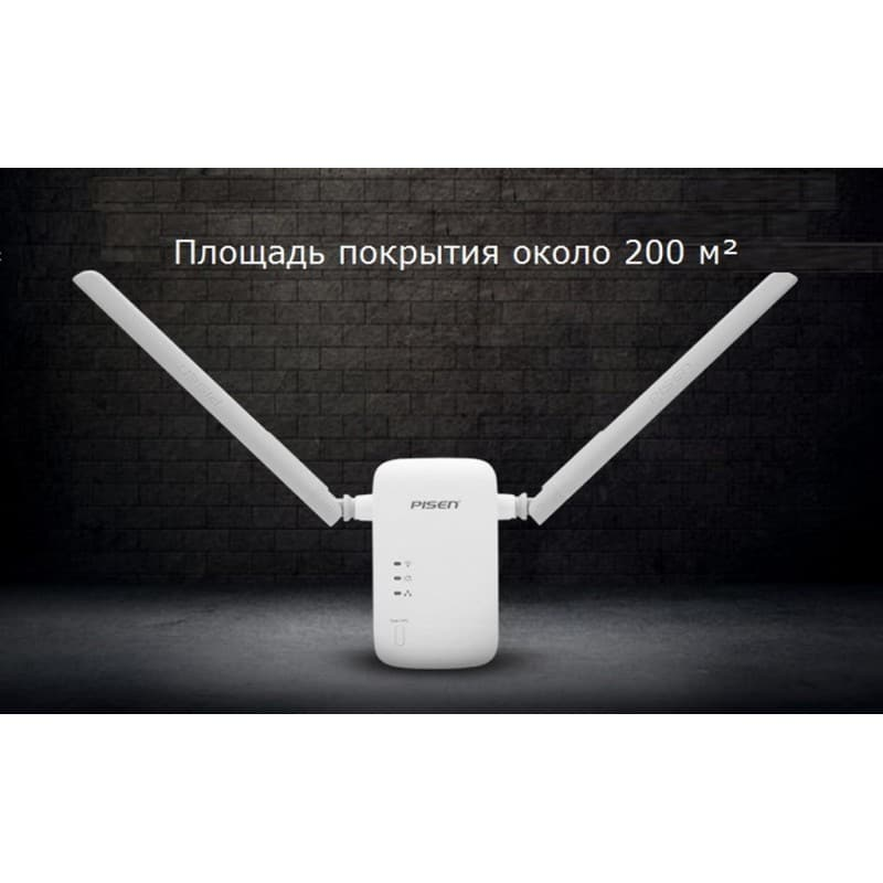 Беспроводной Wi-Fi маршрутизатор-репитер Pisen Holy Grail 206414