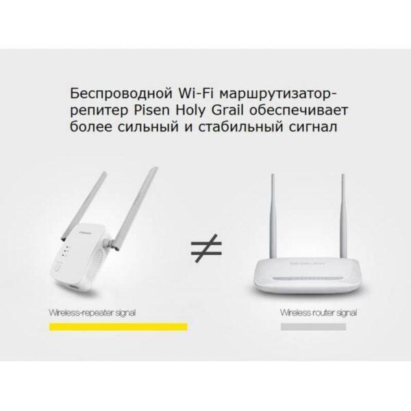 29656 - Беспроводной Wi-Fi маршрутизатор-репитер Pisen Holy Grail
