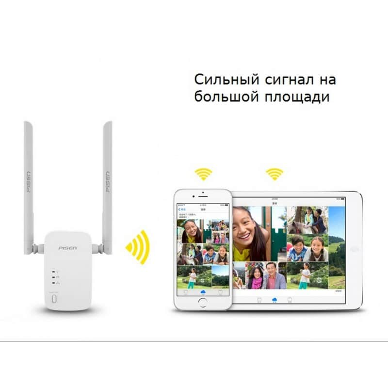 Беспроводной Wi-Fi маршрутизатор-репитер Pisen Holy Grail 206416