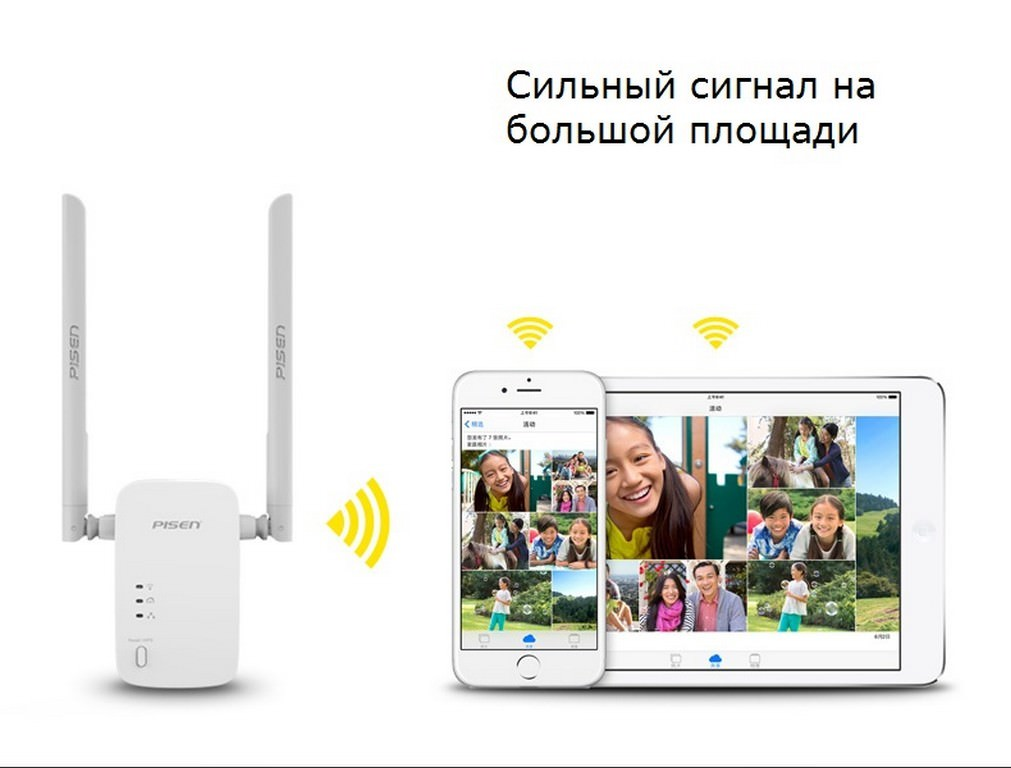 29657 - Беспроводной Wi-Fi маршрутизатор-репитер Pisen Holy Grail