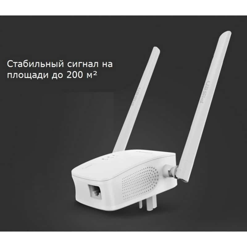 Беспроводной Wi-Fi маршрутизатор-репитер Pisen Holy Grail 206418