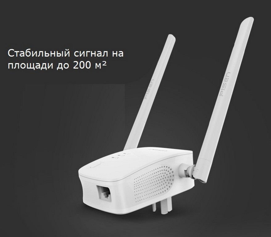29659 - Беспроводной Wi-Fi маршрутизатор-репитер Pisen Holy Grail