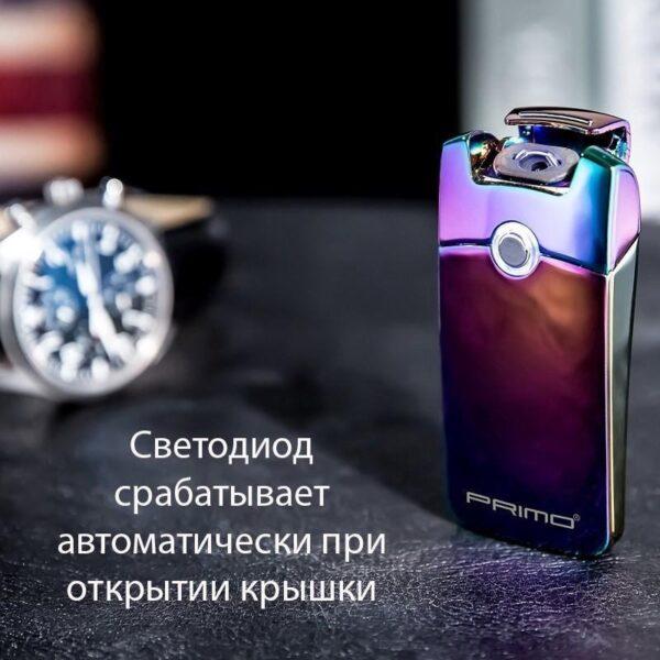 29666 - Плазменная электроимпульсная USB-зажигалка Futura Primo: цинковый сплав, ветрозащита