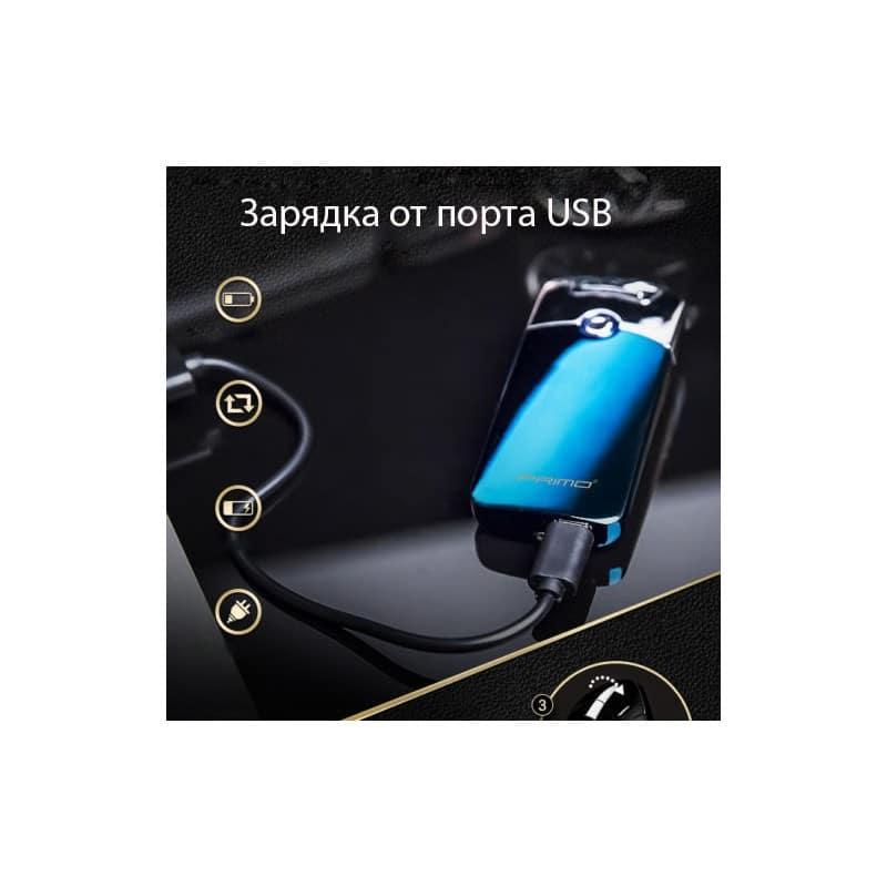 Плазменная электроимпульсная USB-зажигалка Futura Primo: цинковый сплав, ветрозащита 206434