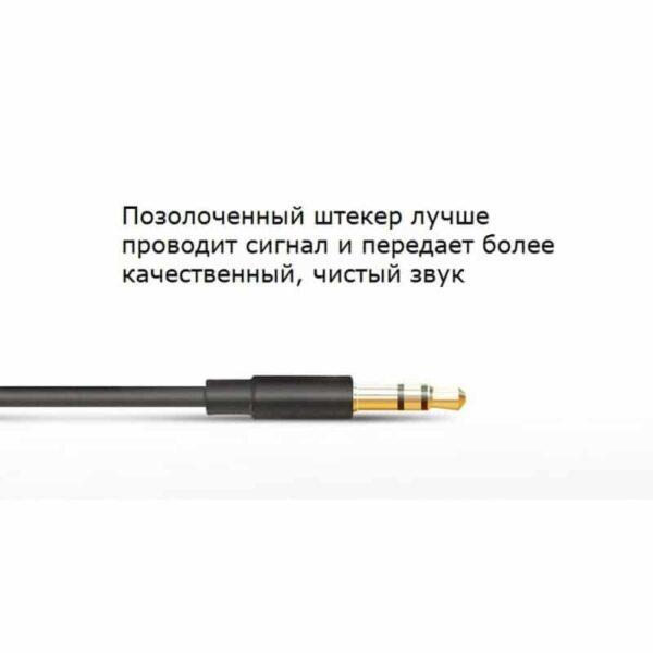 29694 - Hi-Fi наушники Pisen HD300 - позолоченный штекер, металлическая конструкция, кожаные амбушюры