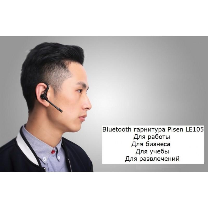 Bluetooth гарнитура Pisen LE105 – NFS, шумоподавление, до 8 часов