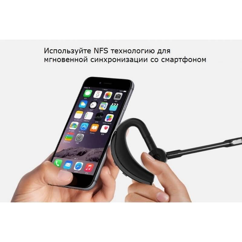Bluetooth гарнитура Pisen LE105 – NFS, шумоподавление, до 8 часов 206471