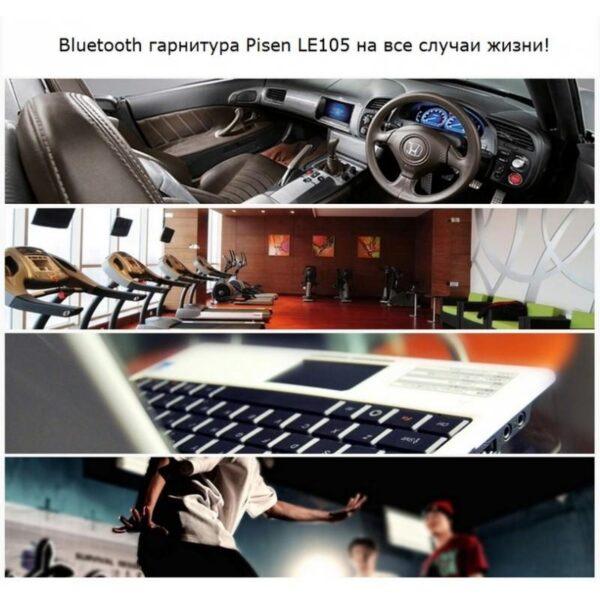 29721 - Bluetooth гарнитура Pisen LE105 - NFS, шумоподавление, до 8 часов