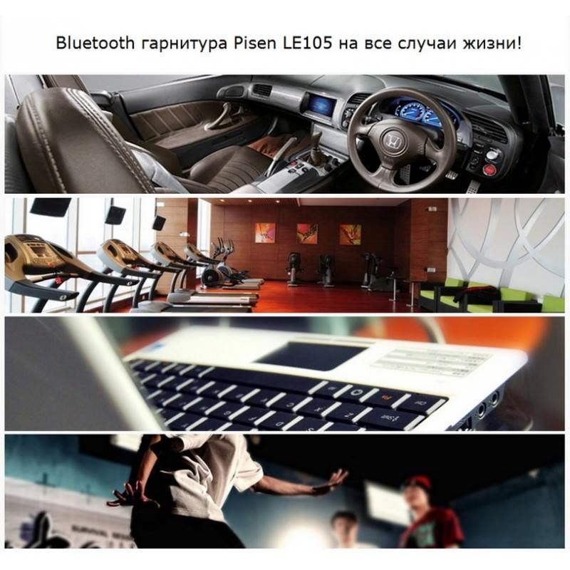 Bluetooth гарнитура Pisen LE105 – NFS, шумоподавление, до 8 часов 206472