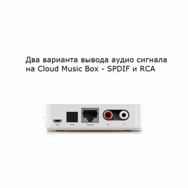 29733 - 3 в 1 устройство Pisen Cloud Music Box - облачное воспроизведение музыки, Wi-Fi маршрутизатор-репитер, порт зарядки Lightning