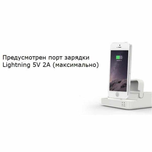 29734 - 3 в 1 устройство Pisen Cloud Music Box - облачное воспроизведение музыки, Wi-Fi маршрутизатор-репитер, порт зарядки Lightning