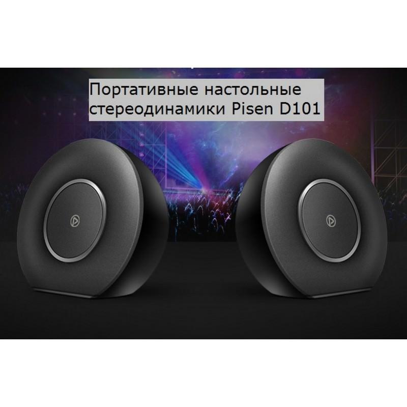 29738 - Портативные настольные стереодинамики Pisen D101