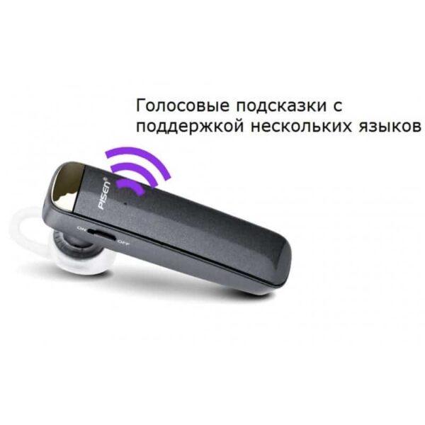 29751 - Стильная Bluetooth гарнитура Pisen LE005 - цифровая обработка звука, интеллектуальное шумоподавление, до 10 часов разговора