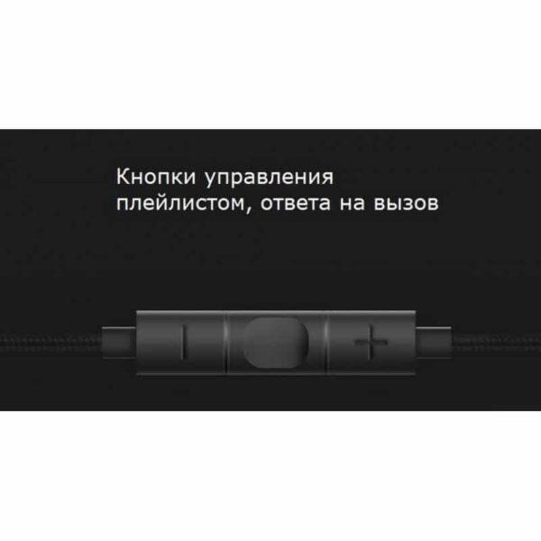 29759 - Открытые накладные наушники Pisen HD200 - позолоченный штекер, металлическая конструкция, кожаные амбушюры
