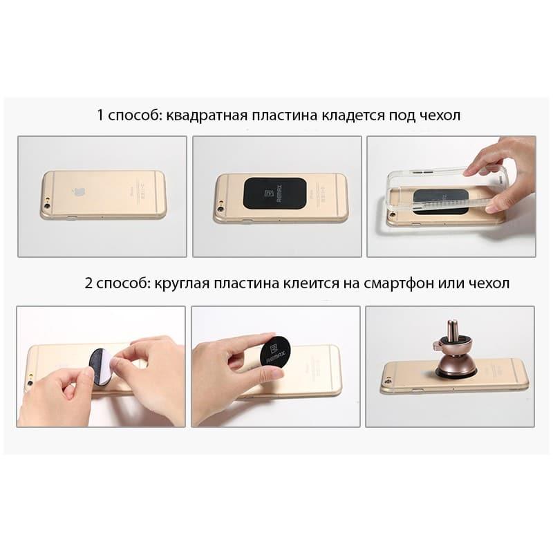 Магнитный держатель для смартфона Remax RM-C19 206528