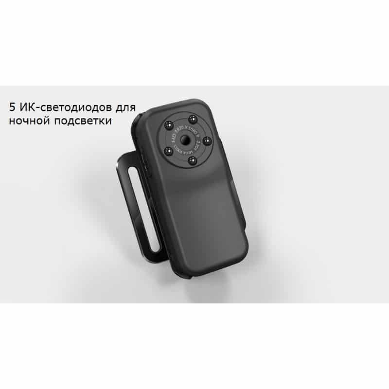 Мини камера MD38 – 1920 х 1080, водонепроницаемый бокс, 72 градуса, ночная подсветка, активация звуком 206545