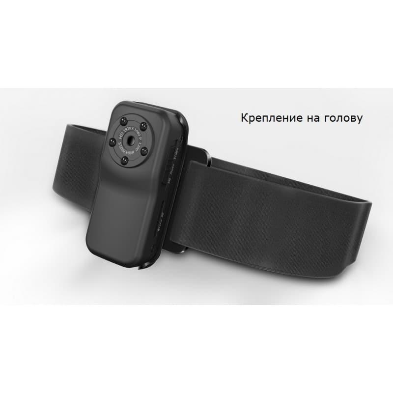Мини камера MD38 – 1920 х 1080, водонепроницаемый бокс, 72 градуса, ночная подсветка, активация звуком 206546