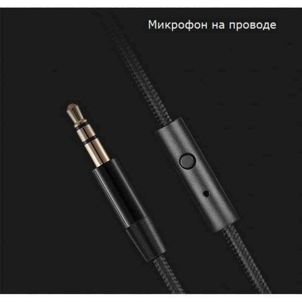 29831 - Складные наушники Sound Intone HD 30 - HD микрофон, позолоченный штекер