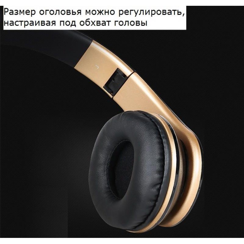 Складные наушники Sound Intone I60 – встроенный микрофон, трехполосный эквалайзер, басы 206581