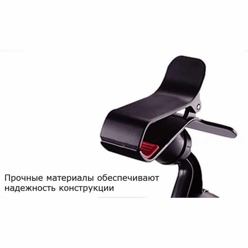 Компактный клип-держатель смартфона для автомобиля (А-855) 206715