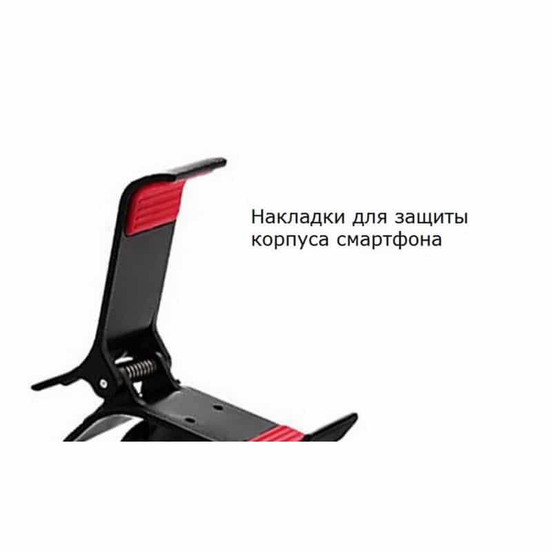Компактный клип-держатель смартфона для автомобиля (А-855) 206717