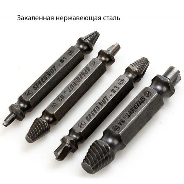 30019 - Комплект из набора насадок для выкручивания поврежденных саморезов SpeedOut и насадки для суперключа Distordo 7-19 мм