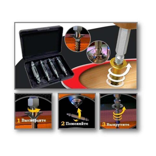 30023 - Комплект из набора насадок для выкручивания поврежденных саморезов SpeedOut и насадки для суперключа Distordo 7-19 мм