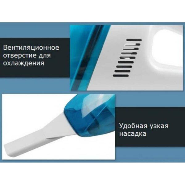 30056 - Мини пылесос А-29 для салона автомобиля