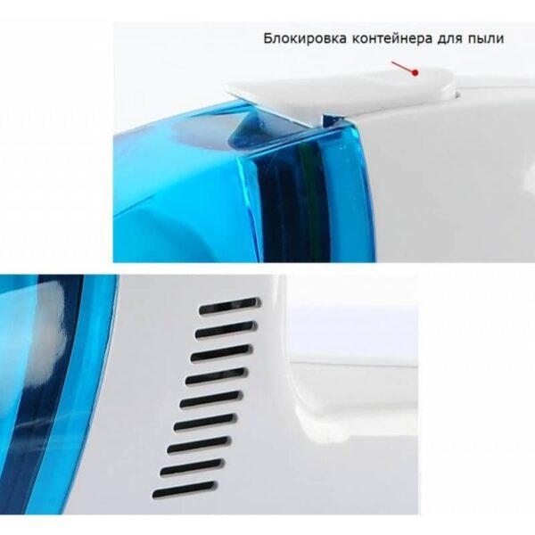 30061 - Мини пылесос А-29 для салона автомобиля