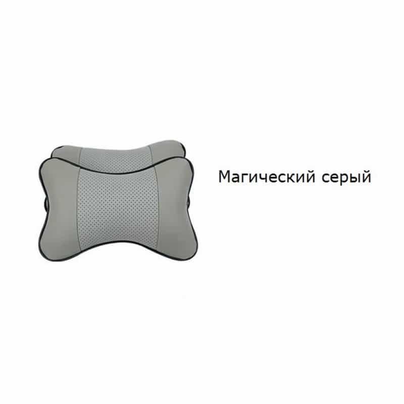 Автомобильная подушка-подголовник Danni Pi - Серый