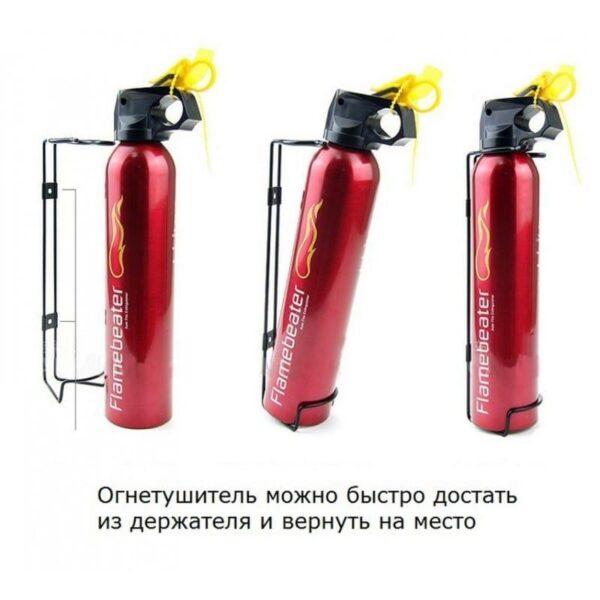30215 - Порошковый автомобильный огнетушитель Flamebeater