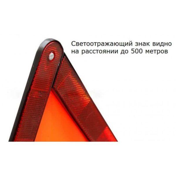 30221 - Складной треугольный знак аварийной остановки