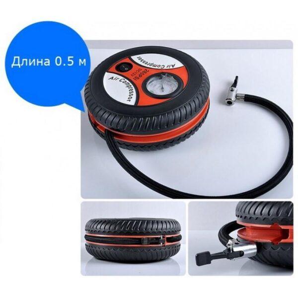 30227 - Автомобильный электрический мини-насос Huizhen HR-4521