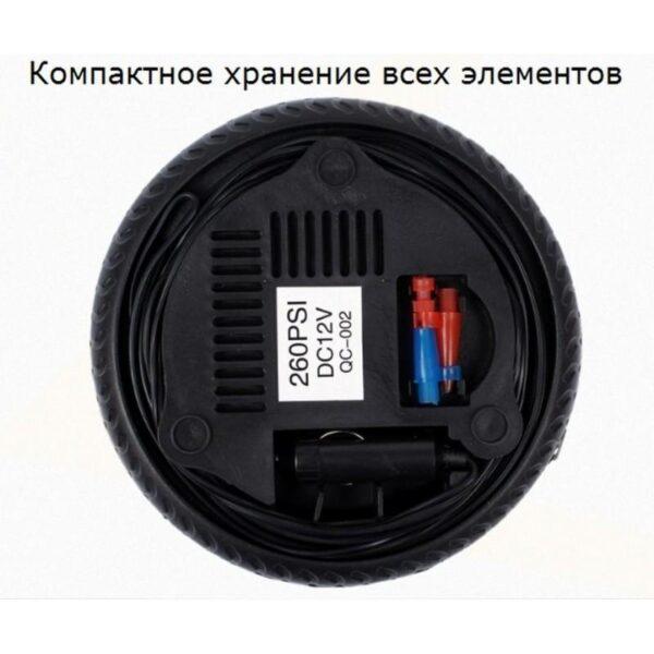 30231 - Автомобильный электрический мини-насос Huizhen HR-4521