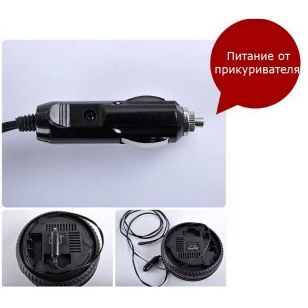 30235 - Автомобильный электрический мини-насос Huizhen HR-4521