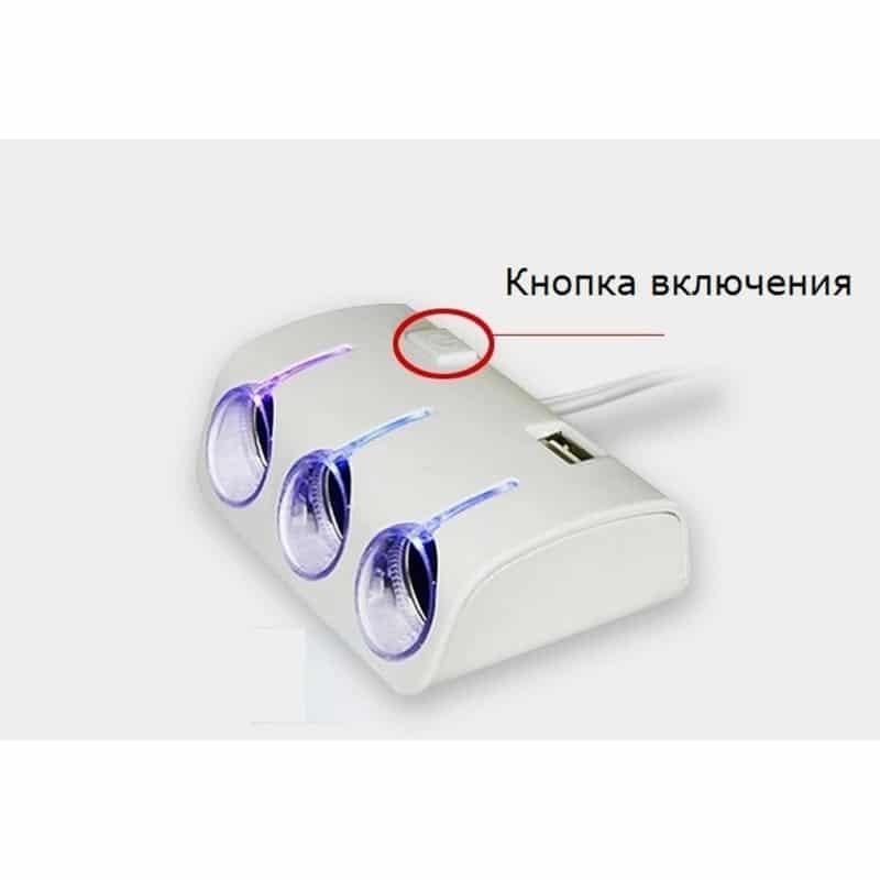 Многофункциональное автомобильное зарядное устройство А-4521 – 3 гнезда прикуривателя, 2 выхода USB, индикатор, 120 Вт 206943
