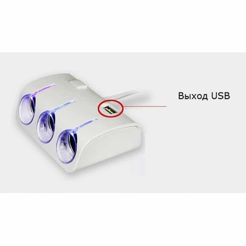 Многофункциональное автомобильное зарядное устройство А-4521 – 3 гнезда прикуривателя, 2 выхода USB, индикатор, 120 Вт 206945