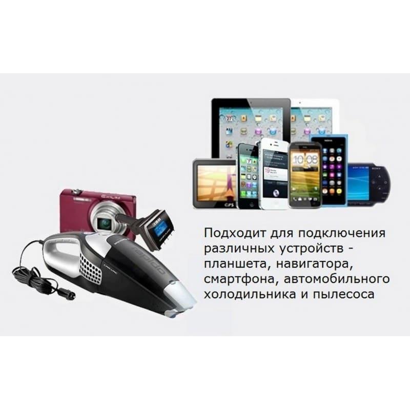 Многофункциональное автомобильное зарядное устройство А-4521 – 3 гнезда прикуривателя, 2 выхода USB, индикатор, 120 Вт 206948