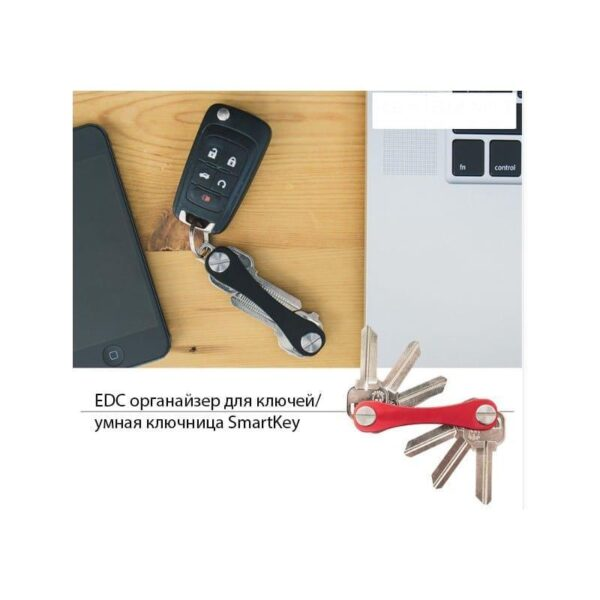 30377 - EDC органайзер для ключей/ умная ключница VIP SmartKey