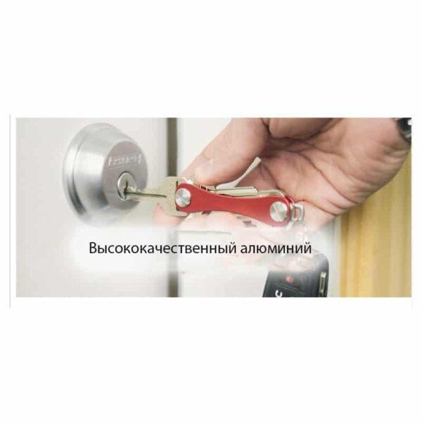30379 - EDC органайзер для ключей/ умная ключница VIP SmartKey