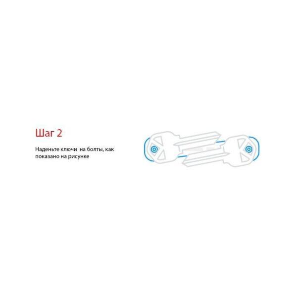 30383 - EDC органайзер для ключей/ умная ключница VIP SmartKey