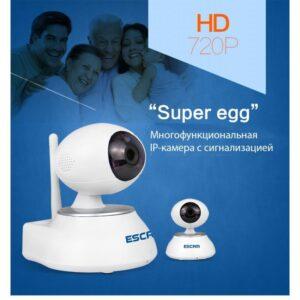 Многофункциональная IP-камера ESCAM Super Egg QF550: 720Р, датчик движения, ночное видение, SD 64 Гб, интеркомсвязь, сирена