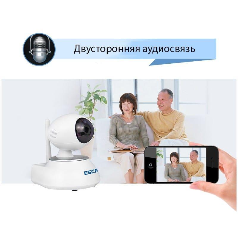Многофункциональная IP-камера ESCAM Super Egg QF550: 720Р, датчик движения, ночное видение, SD 64 Гб, интеркомсвязь, сирена 207186