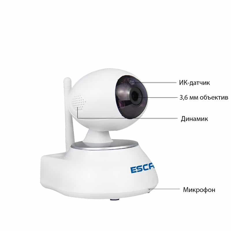 Многофункциональная IP-камера ESCAM Super Egg QF550: 720Р, датчик движения, ночное видение, SD 64 Гб, интеркомсвязь, сирена 207188
