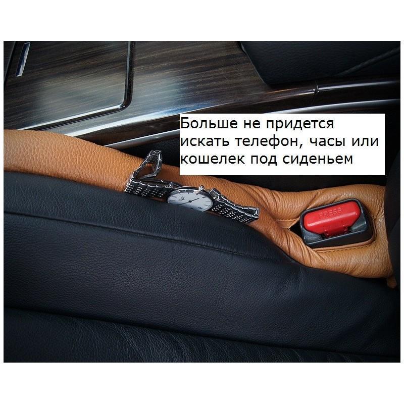 Уплотнитель для щелей между сиденьями в салоне автомобиля 207324