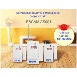 Беспроводной датчик открывания двери ESCAM AS001 iHOME 433Мгц для IP-камер QD500, QF500, QF502, QF510, QF550, QF521, QF503