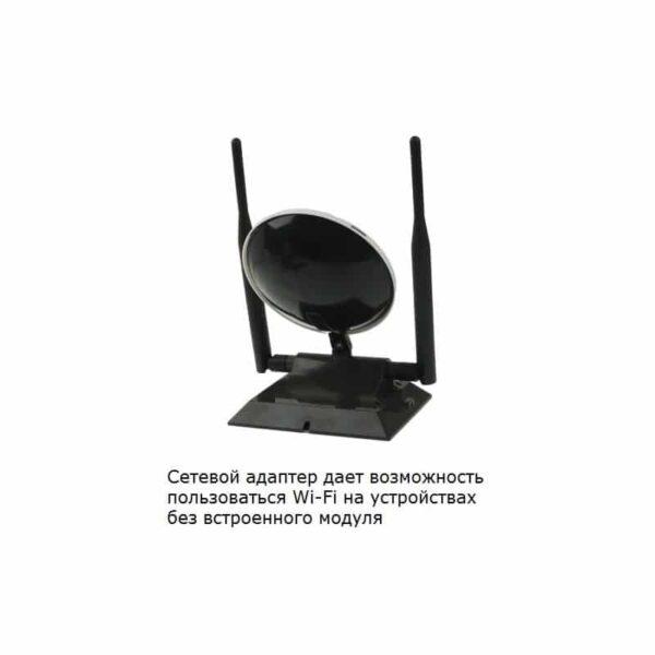 30769 - Беспроводной сетевой Wi-Fi адаптер X68 - 2.4 ГГц, 3800 мВт, до 16 км, до 150 Мбит/с, 58 дБи