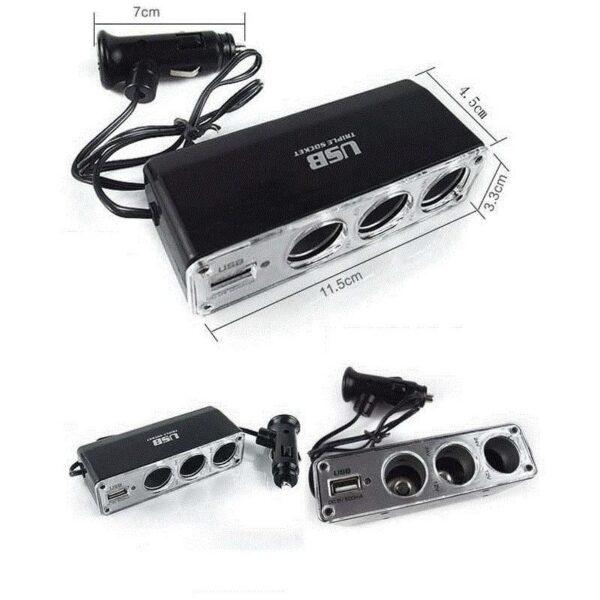 30775 - Универсальное автомобильное зарядное устройство HY 0096 - 3 гнезда прикуривателя, USB