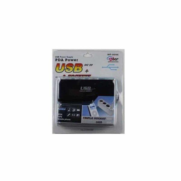 30776 - Универсальное автомобильное зарядное устройство HY 0096 - 3 гнезда прикуривателя, USB