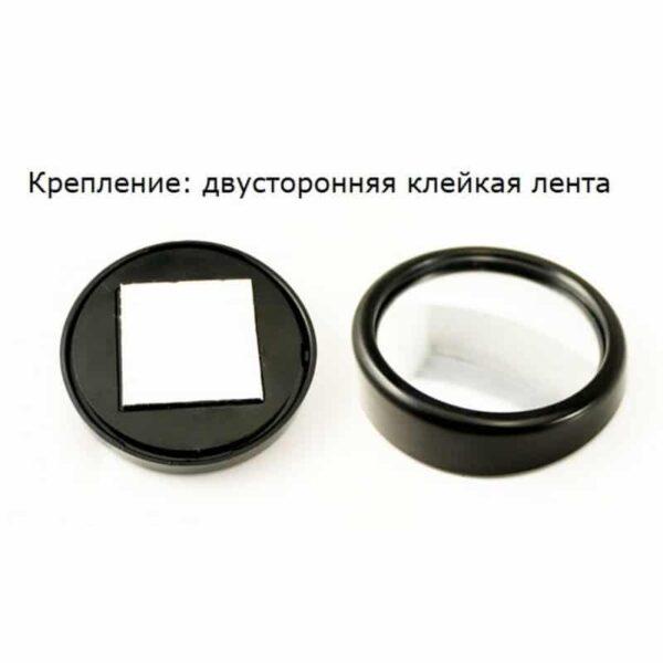 30950 - Дополнительное круглое зеркало заднего вида для автомобиля (пара)